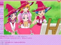 朝日放送『魔法つかいプリキュア!』公式サイトより。