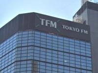 エフエム東京