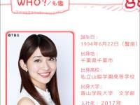 ※イメージ画像:TBSアナウンスBoo!!「アナウンサー名鑑・山本里菜」より