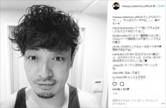 中村昌也の公式インスタグラム(masaya_nakamura_official)より