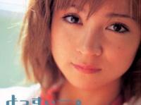 吉澤ひとみ写真集『よっすぃー。』(ワニブックス)より