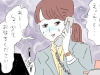 苦手な電話応対を克服する方法