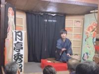三朝温泉観光協会のプレスリリース画像