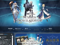 『Fate/Grand Order -SUMMON PENCIL SERVANT-』公式サイトより