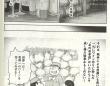 株式会社秋田書店のプレスリリース画像
