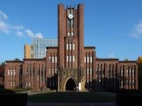 東京大学安田講堂(「Wikipedia」より)