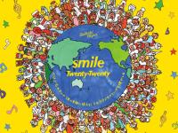 Twenty★Twentyが歌うチャリティーソング「smile」のジャケット写真