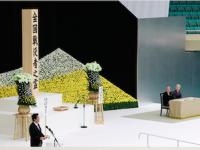全国戦没者追悼式に参列した安倍首相(首相官邸HPより)
