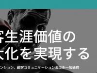 株式会社ファランクス のプレスリリース画像