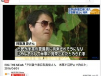 芥川賞作家の目取真俊氏(YouTube「RBC琉球放送News」より)