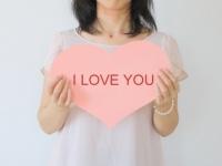 「好き」のほうがいい? 片思い相手への告白に「愛してる」ってどうなの?