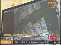 メディアに流出した、今回の事件が起こった幼稚園の監視カメラの画像。事件の一部始終が記録されていた