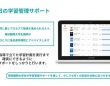 HUSTAR株式会社のプレスリリース画像