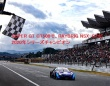 SUPER GT GT500で、RAYBRIG NSX-GTが2020年シリーズチャンピオンに!SUPER GTって?