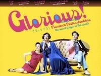 東京の後は、石川・富山・神奈川・大坂に巡回。「グローリアス」公式サイト