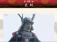 『真田丸』公式サイトより