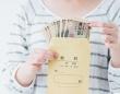 バイトの税金は何がどれくらいかかる? 大学生も知っておきたい基礎知識