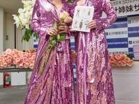 (左より)叶恭子、叶美香