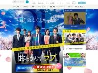 テレビ朝日系『おっさんずラブ』番組公式サイトより