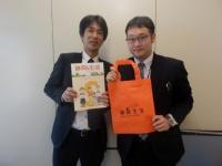 静岡市企画局企画課地方創生推進室の小島憲之室長(左)と秋山秀夫氏(右)