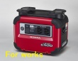 ホンダが、業務仕様の蓄電機「LiB-AID E500 for Work」を発売開始!