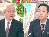 テレビ朝日『羽鳥慎一モーニングショー』10月9日放送より