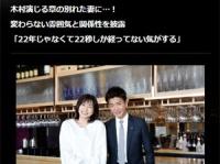 テレビ朝日系『BG~身辺警護人~』公式サイトより