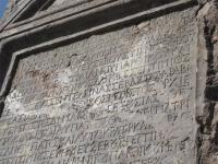 皇帝の賄賂と嘘を暴露していた。古代ローマ帝国時代の碑文が解読される