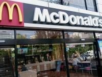 東京都内の「マクドナルド」店舗