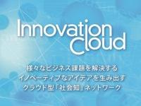 株式会社 博報堂コンサルティングのプレスリリース画像