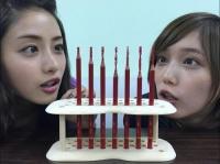 ※イメージ画像:日本テレビ系ドラマ『地味にスゴイ!校閲ガール・河野悦子』公式Instagramより