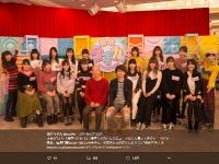 テレビ東京系『浅草うず九』番組公式Twitter(@uzu9tv)より