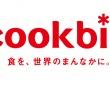 クックビズ株式会社のプレスリリース画像