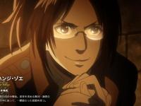 TVアニメ「進撃の巨人」Season2 公式サイトより。