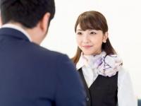 銀行に就職するための業界研究の方法は? 職種や仕事内容もチェック