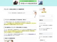株式会社白崎コーポレーションのプレスリリース画像