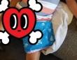 クワバタオハラ小原正子オフィシャルブログ「女前。」よりー