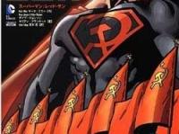 『スーパーマン:レッド・サン』(小学館集英社プロダクション)