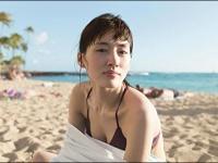 ※イメージ画像:綾瀬はるか写真集『BREATH』集英社