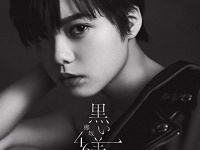 欅坂46『黒い羊』 (TYPE-A)
