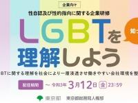 株式会社成光社のプレスリリース画像