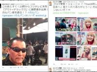 左「ARISTRIST_SHOP(@ARISTRIST_SHOP)」、右「ジェーニャ(@jenya_jp)」、各公式Twitterより