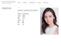 北川景子公式ホームページより