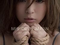 「M(A)DE IN JAPAN」浜崎あゆみ