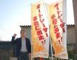 船橋市議選に立候補したオートレース選手会の元会長・梅内幹雄氏(撮影=小川隆行)