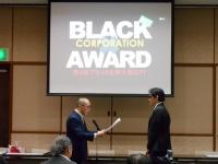 12月23日、「第6回ブラック企業大賞2017」授賞式の模様
