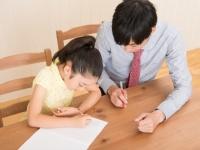 我が子に「勉強する意味」を問われたら何と答える?作家が語るその本質(*画像はイメージです)