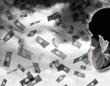 年金データ500万人分が中国にダダ漏れ?振り込め詐欺との関連に懸念も(写真はイメージです)