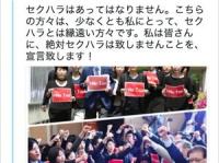 自民党・長尾敬衆院議員のツイート
