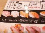 【はいじぃ迷作劇場】【何貫いける?】かっぱ寿司の高級食べ放題チャレンジ!